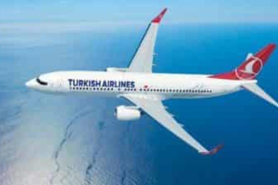 Ежедневные рейсы во Львов от Turkish Airlines